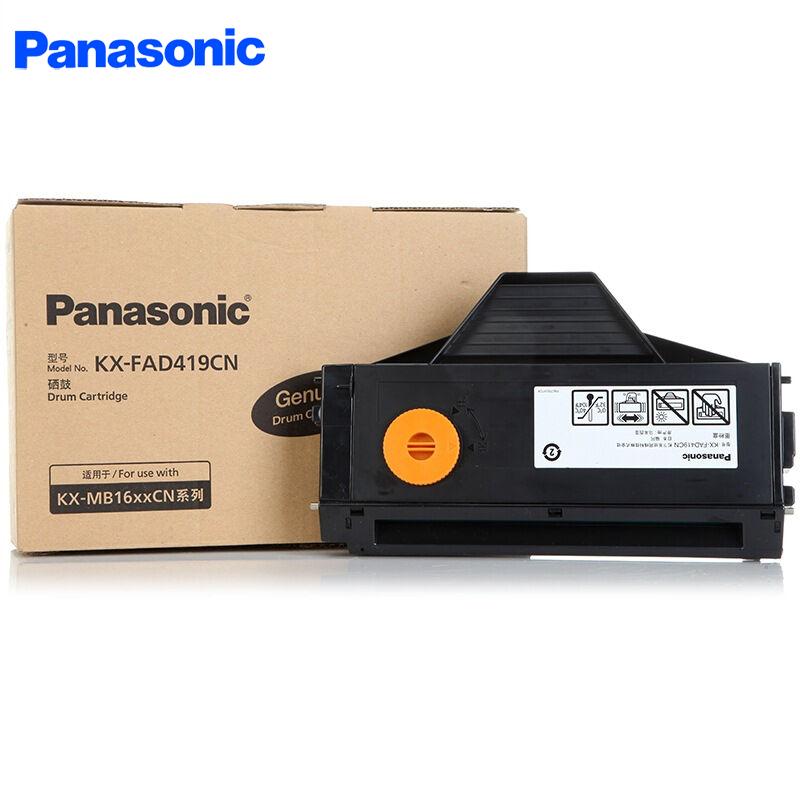 松下(Panasonic)KX-FAD419CN 黑色硒鼓(适用于:KX-MB1663CNW KX-MB1678CNW)