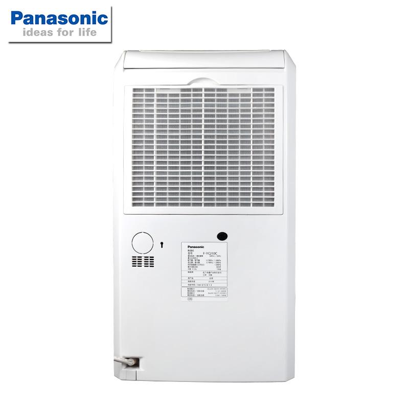 松下(Panasonic) F-YCJ10C 家用静音原装进口除湿机抽湿机(台湾产蓝色水箱)