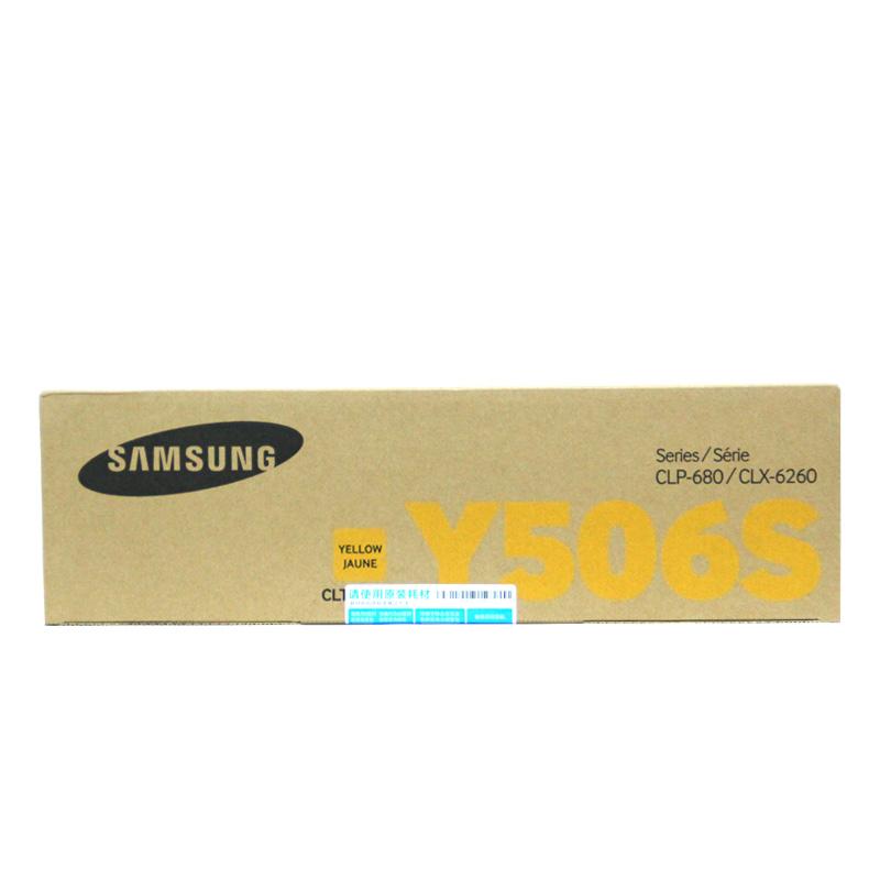 三星(SAMSUNG)CLT-Y506S 黄色硒鼓 (适用于:CLP-680ND CLX-6260ND/6260FR)