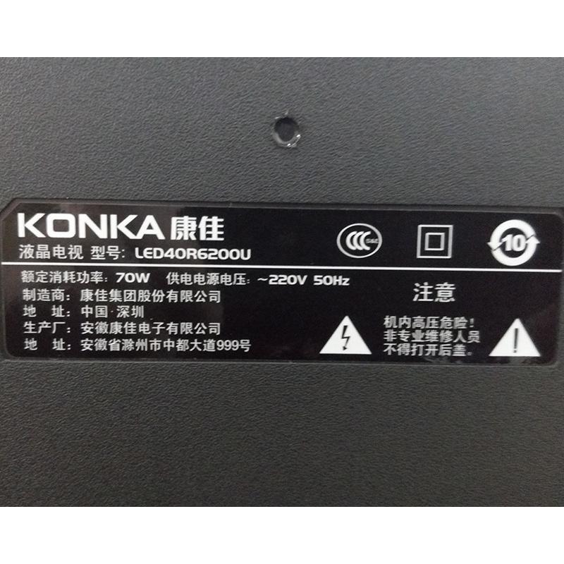 康佳(KONKA)QLED65X80A 65英寸四边拼接金色喷油边框、曲面电视