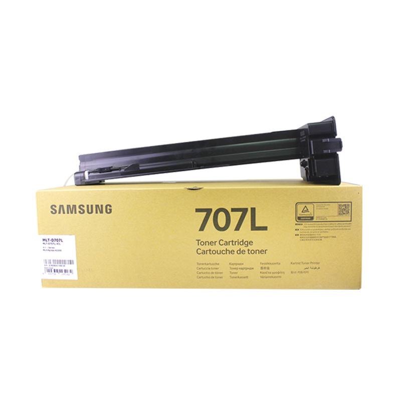 三星(SAMSUNG)MLT-D707L黑色粉盒 (适用于:K2200 K2200ND)