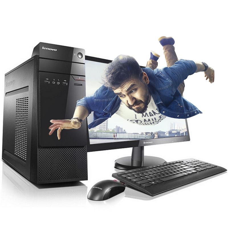 联想(Lenovo)扬天M4601C台式机 商务办公电脑Win7带PCI G4400 4G 500G 19.5英寸显示器