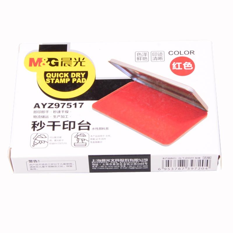 晨光(M&G)AYZ97517 秒干印台(中) 红色