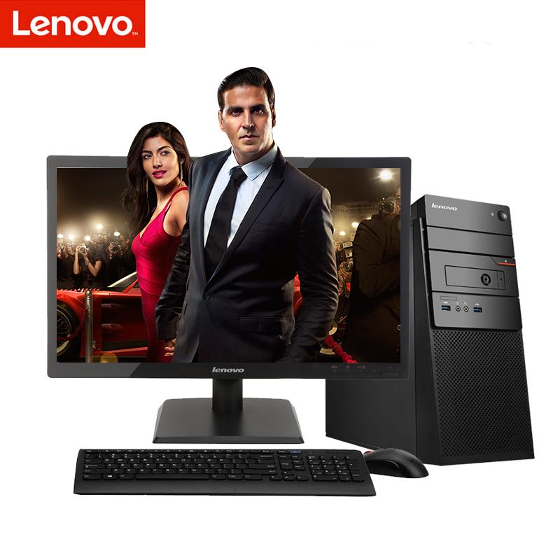 联想(Lenovo)扬天A6800f 商用台式机 I5-6500 4G 1T 2G独显 标配主机+19.5英寸显示器
