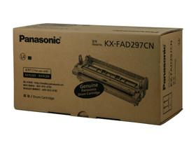 松下(Panasonic)KX-FAD297CN 黑色硒鼓(适用于:FL323 328 338)
