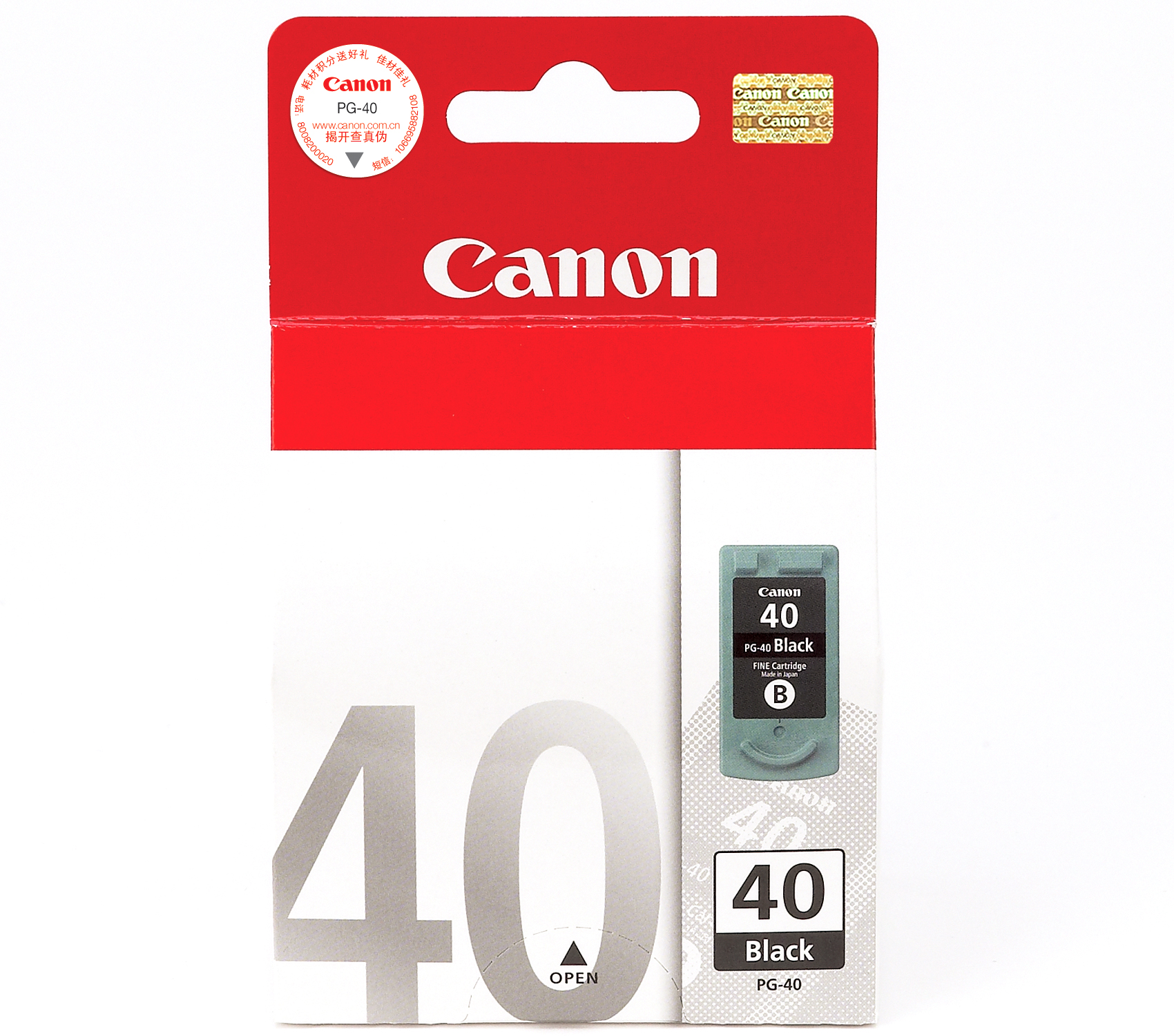佳能 Canon PG40 原装黑色墨盒