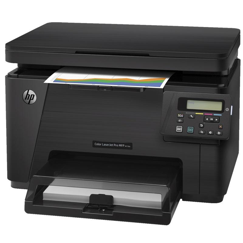 惠普(HP)Pro MFP M176n 彩色激光一体机 (打印 复印 扫描)