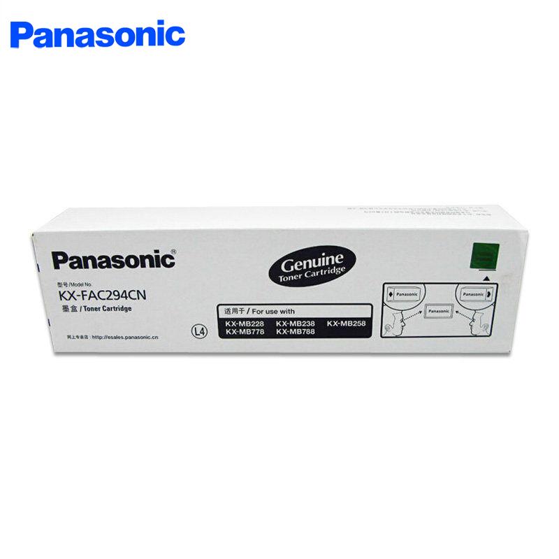 松下(Panasonic)KX-FAC294CN 黑色墨粉(适用MB228 238 258 778 788CN一体机)
