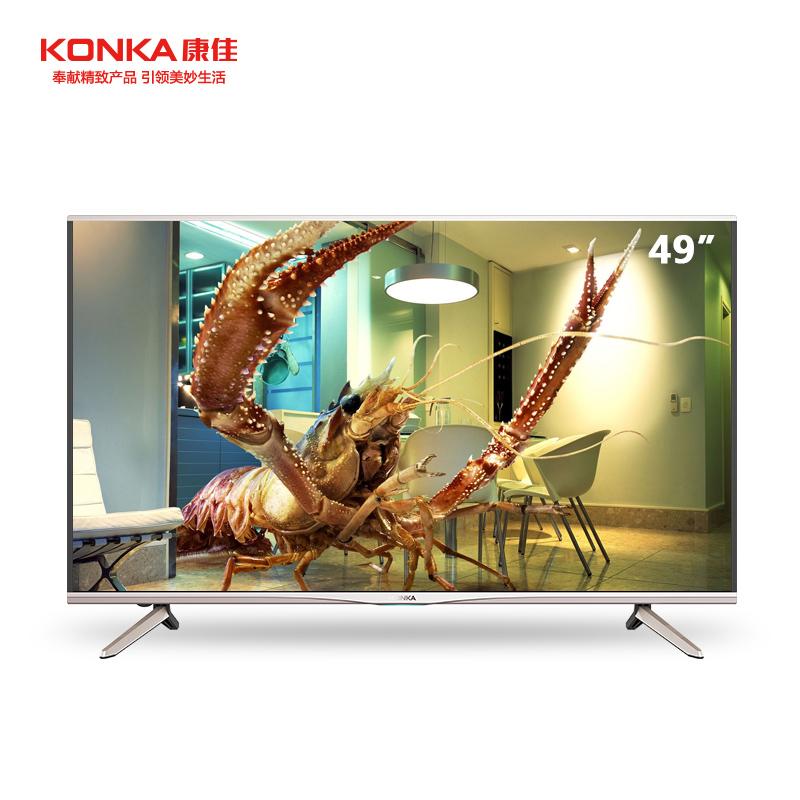 康佳(KONKA)LED49G9200U 4K超高清节能电视 智能电视