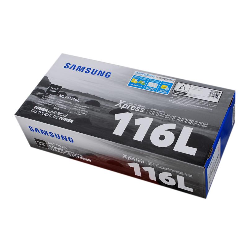 三星(SAMSUNG)MLT-D116L 高容量 粉仓 (适用于: M2676N M2676FH M2876HN M2626 M2826ND)