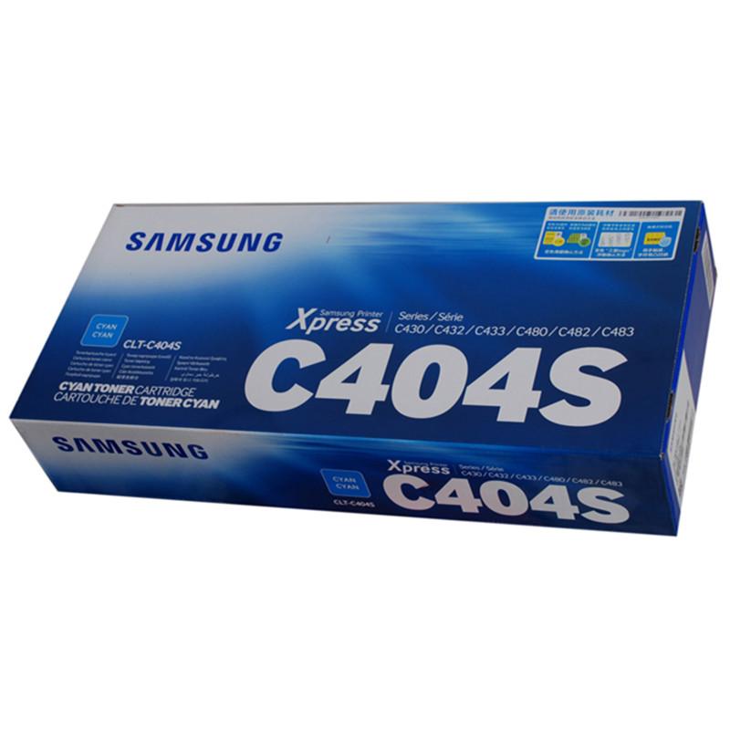 三星(SAMSUNG)CLT-C404S兰粉(适用于:C430/C430W/C480W/C480FW)