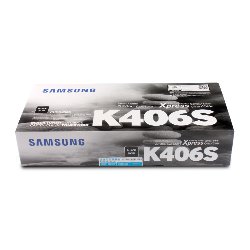 三星(SAMSUNG)CLT-K406S黑色墨粉盒(适用于:C410w 460fw366w 3306)