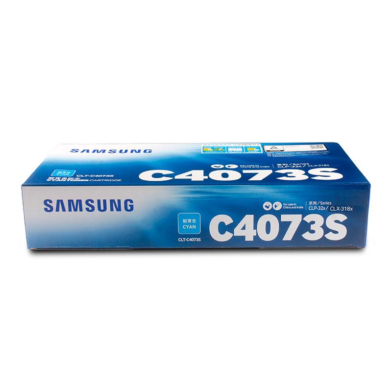 三星(SAMSUNG)CLT-C4073S兰粉(适用于:CLP-328 326 321N 3186)