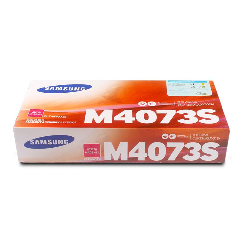 三星(SAMSUNG)CLT-M4073S红色粉盒 (适用于:CLP-326/328/321N CLX-3186FN)