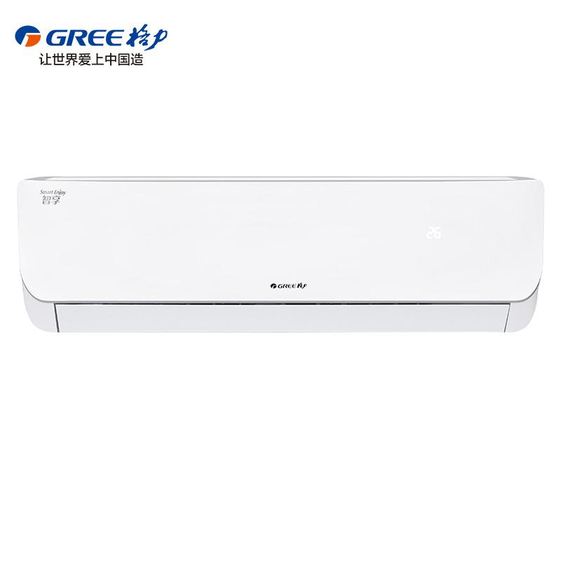 格力(GREE)正1.5匹 变频冷暖 智享 微联智能 壁挂式空调 KFR-35GW(35559)FNAd-A3(WIFI)