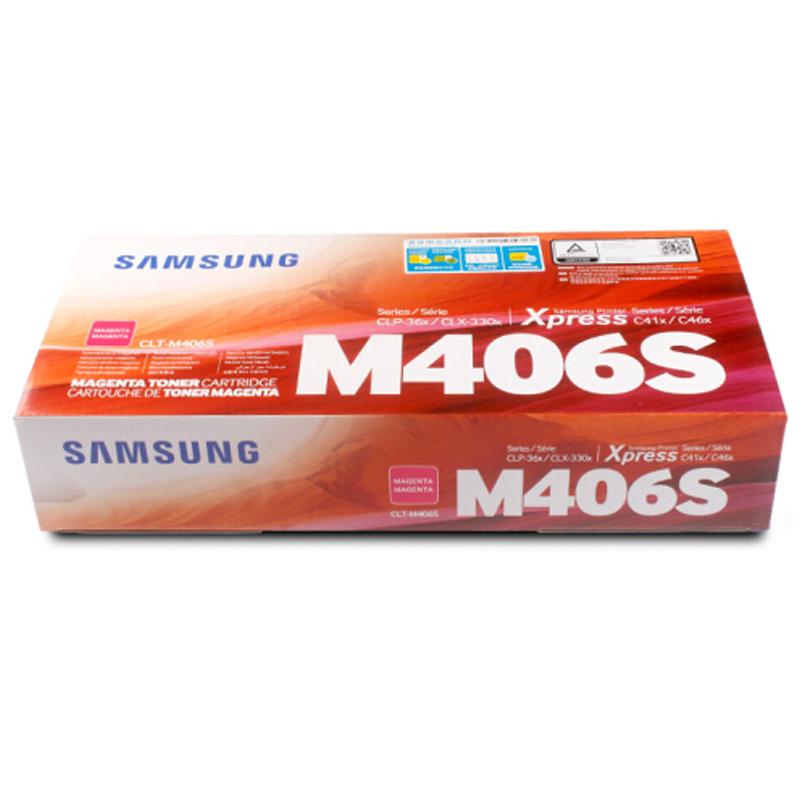 三星(SAMSUNG)CLT-M406S红粉(适用于:C430/C430W/C480W/C480FW)