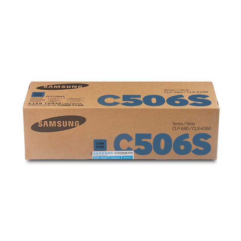 三星(SAMSUNG)CLT-C506S兰鼓(适用于:CLP-680ND CLX-6260ND)