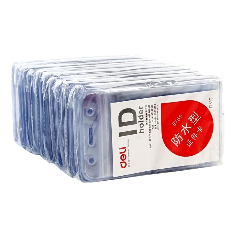 得力(deli)5759 防水型证件卡套/工作证/员工牌 竖式 10个/包
