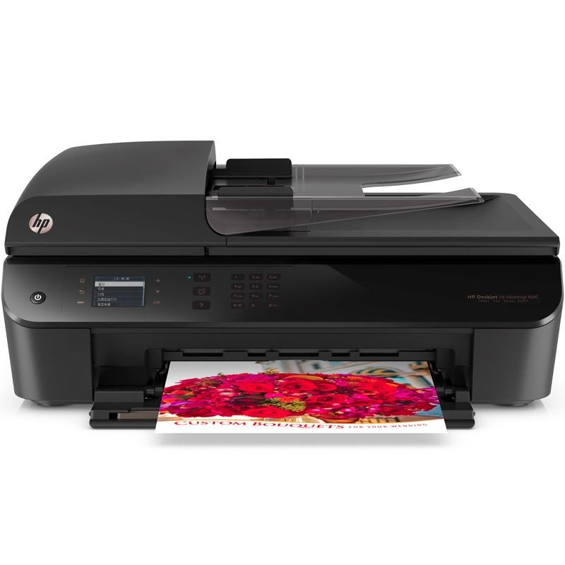 惠普(HP)Deskjet 4648 惠省系列云打印传真一体机(打印、复印、扫描、传真) 官方标配