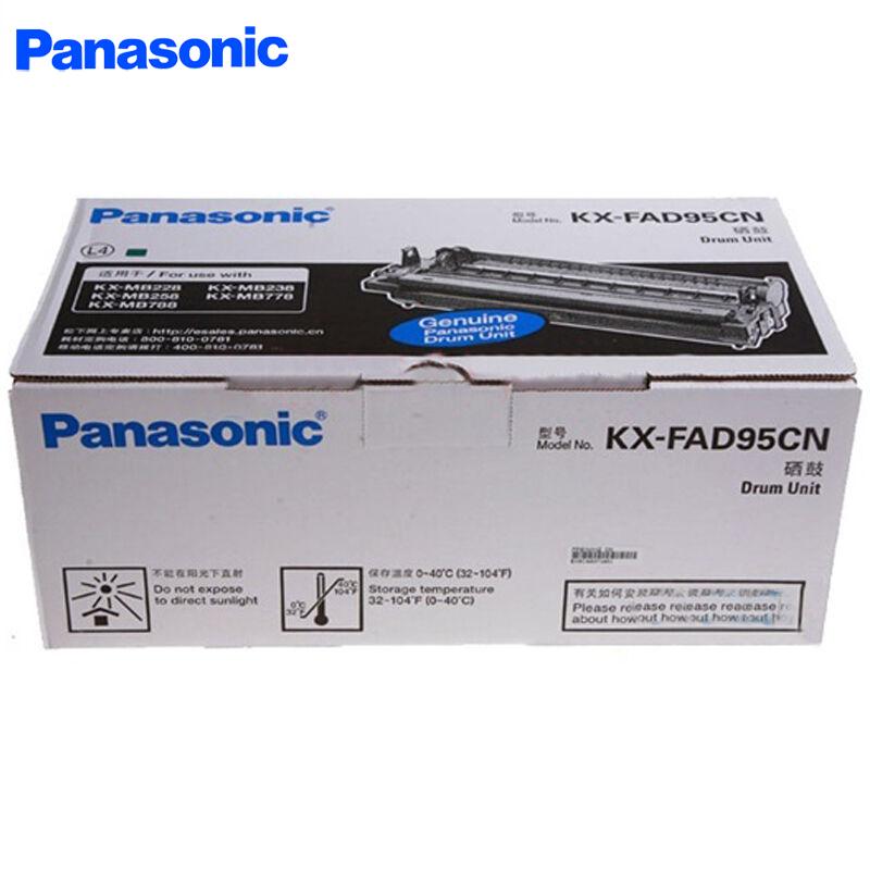 松下(Panasonic)KX-FAD95CN 黑色硒鼓(适用于:MB228 238 258 778 788CN一体机)