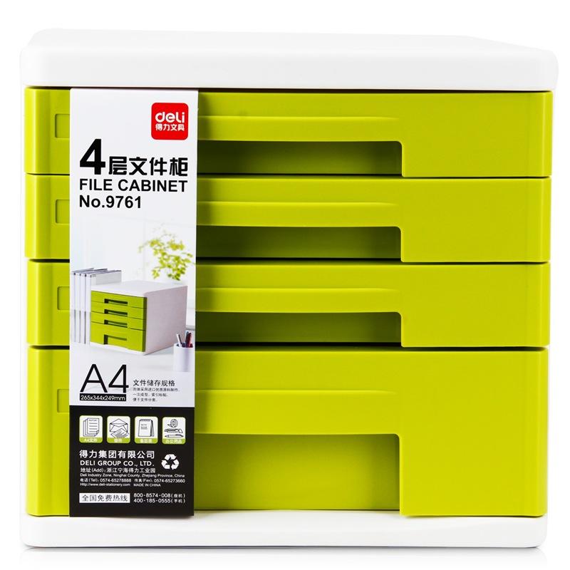 得力(deli)9761 时尚彩色办公四层文件柜/资料收纳柜 绿色