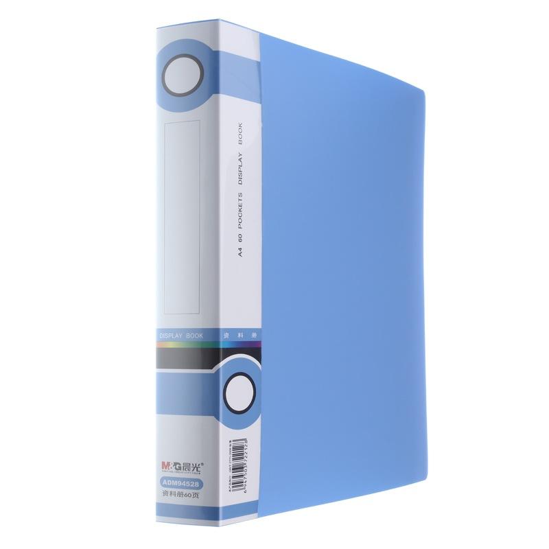 晨光(M&G)ADM94528A 60页资料册/文件册/资料夹 蓝色