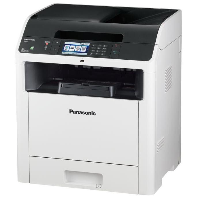 松下(Panasonic)DP-MB539CN A3-A4打印复印扫描传真数码复合机