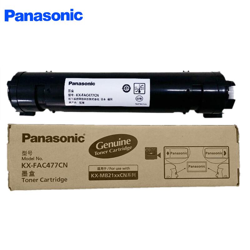 松下(Panasonic)KX-FAC477CN 黑色墨粉(适用于:KX-MB2128CN 2138CN 2178CN)