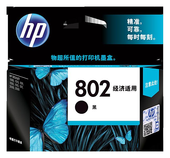 惠普CH561ZZ(802S)黑盒