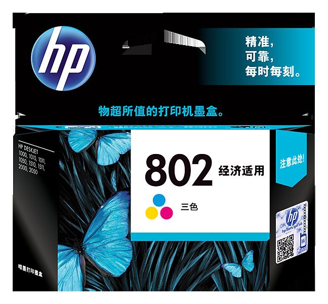 惠普(HP)CH562ZZ(802S)彩盒 (适用于:HP Deskjet 1000/1050/2000/2050)