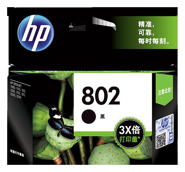 惠普(HP)CH563ZZ(802)黑盒高容 (适用于:HP Deskjet 1000/1050/2000/2050)