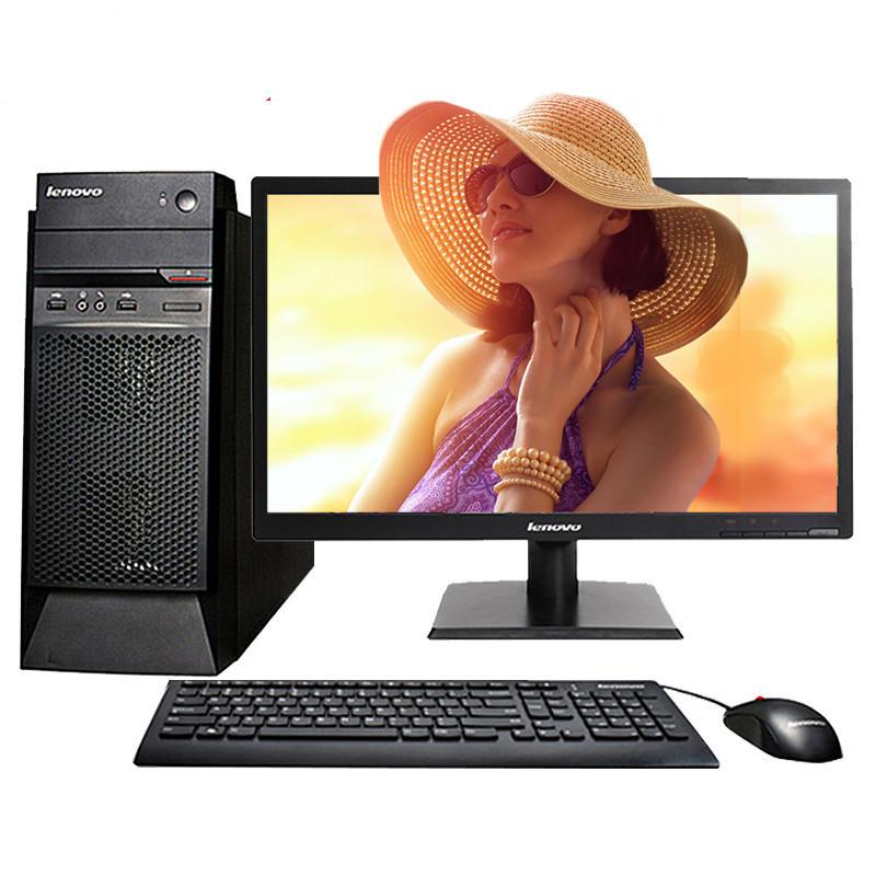 联想(Lenovo)启天M4650商用台式机电脑