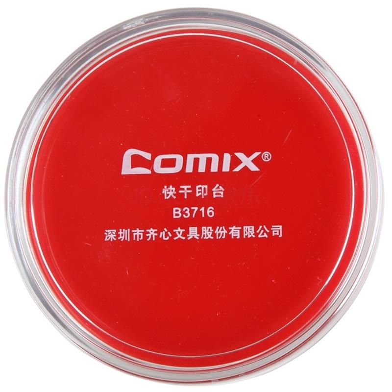 齐心(COMIX)B3716 快干印台 大圆