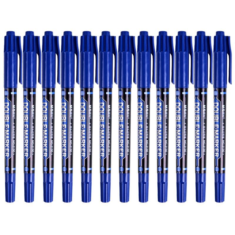晨光(M&G)MG2130 双头多用记号笔 12支装 蓝色