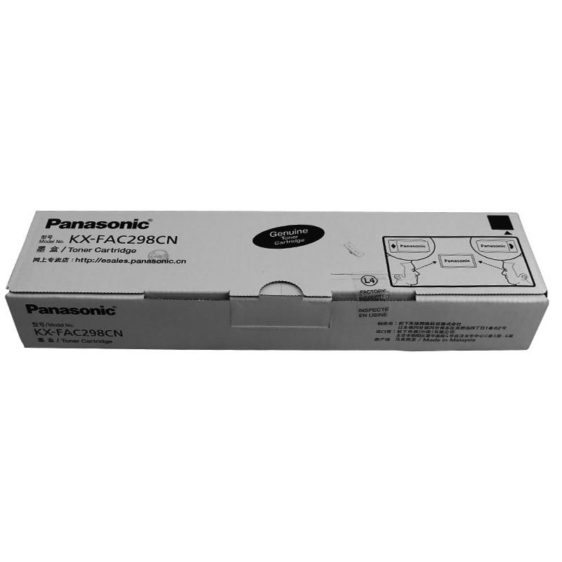 松下(Panasonic)KX-FAC298CN 粉盒(适用于:松下KX-FL353CN FL358CN)