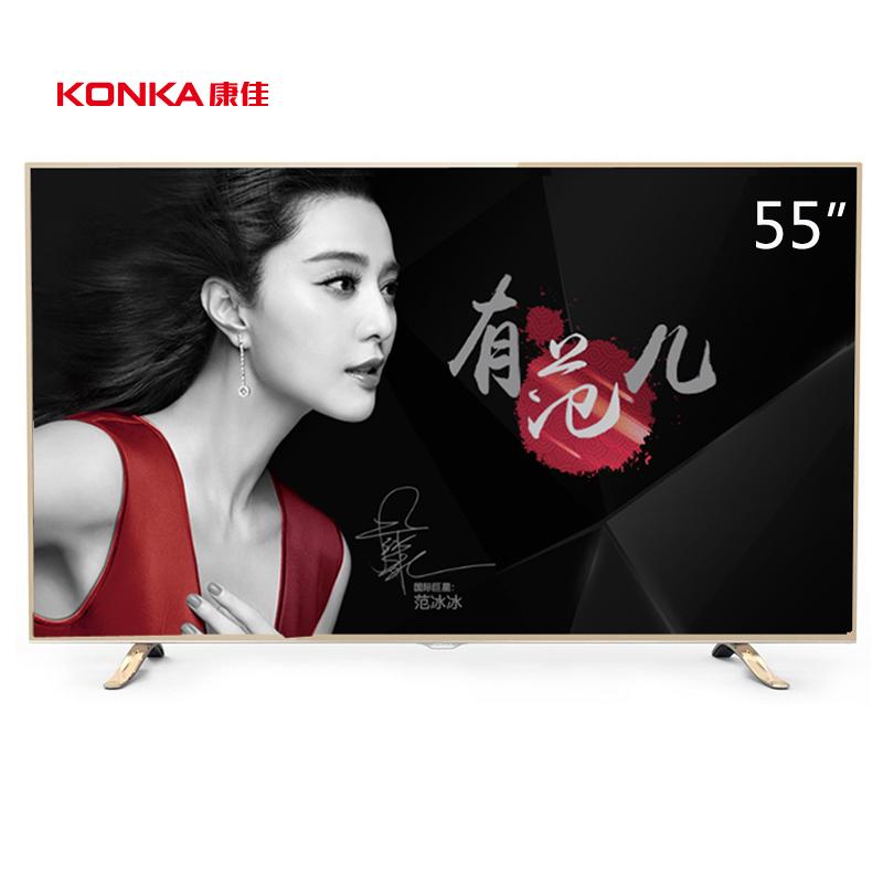 康佳(KONKA)LED55X8800U 55英寸超高清智能电视
