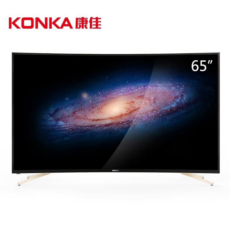 康佳(KONKA)QLED65X81U 曲面超高清智能电视 安卓操作系统 内置WIFI