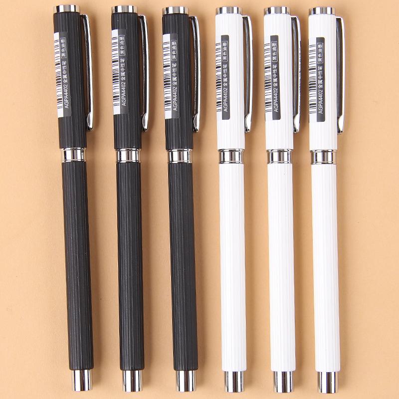 晨光(M&G)AGPA4402 雅金101金属签字笔 0.5mm 1支装 典雅白