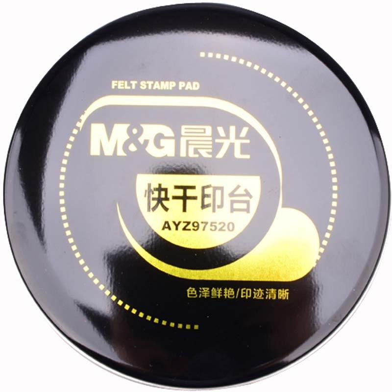 晨光(M&G)AYZ97520 铁盒快干印台(大)红色