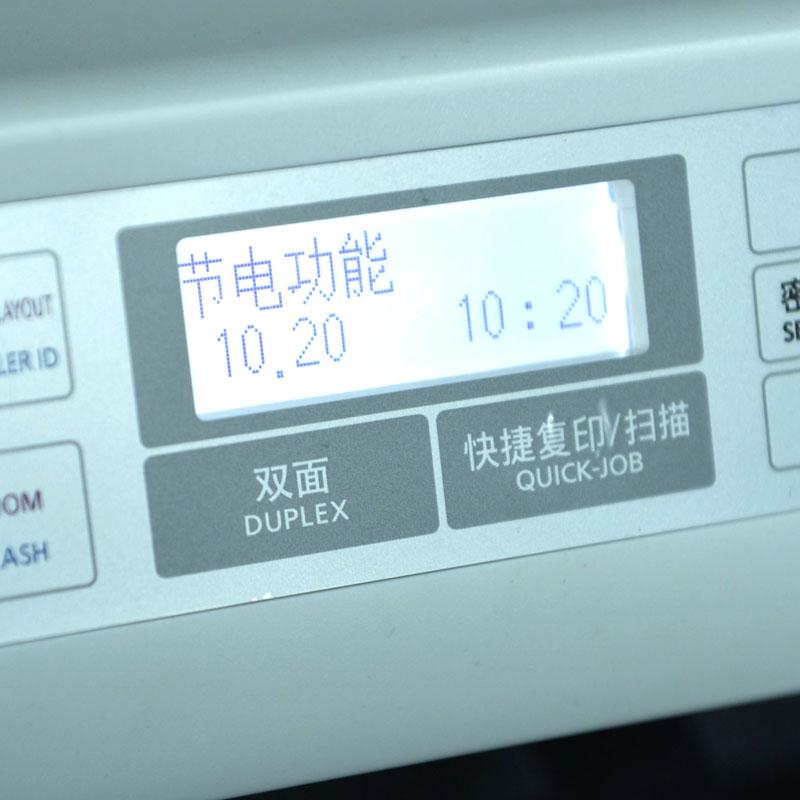 松下(Panasonic)KX-MB2128CN 黑白激光双面打印多功能一体机(传真、复印、扫描、打印)