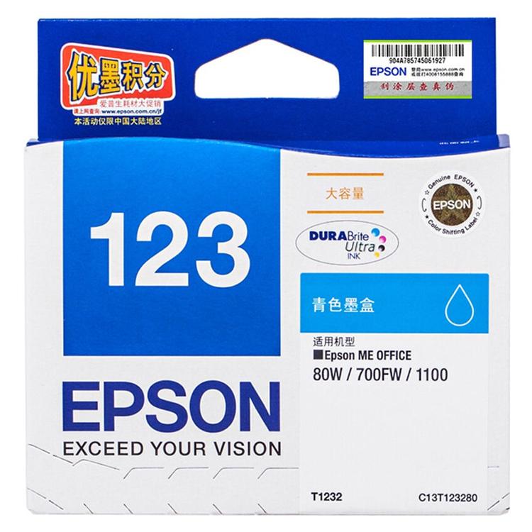 爱普生(EPSON)T1232(C13T123280)青色墨盒 (适用于:80W 700fw机型)