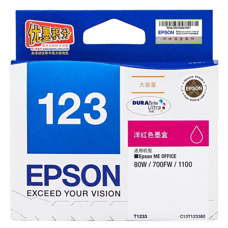 爱普生(EPSON)T1233(C13T123380)红色墨盒(适用于:80W 700fw机型)