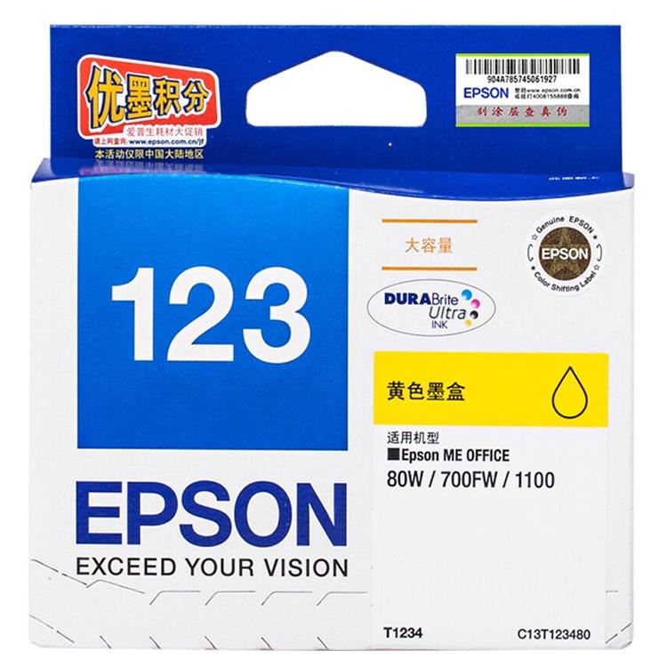 爱普生(EPSON)T1234(C13T123480)黄色墨盒 (适用于:80W 700fw机型)