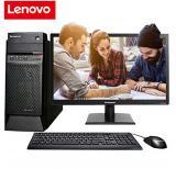 联想(Lenovo)启天M4550 商用台式机电脑 I3-4170 4G内存 1T硬盘 2G独显 19.5英寸显示器 WIN7