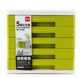 得力(deli)9762 时尚彩色办公五层文件柜/资料收纳柜 绿色