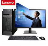 联想(Lenovo)ThinkCentre M4600T 商务办公台式机电脑 主机+19.5英寸显示器 I5-6500 4G 1T DOS