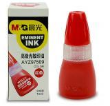 晨光(M&G)AYZ97509 光敏印油 10ml 单只装 红色