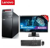 联想(ThinkCentre)E74 高端系列新品多配商务办公联想台式机电