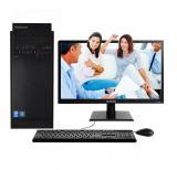 联想(Lenovo)启天B4650 台式机电脑 G4400 4G内存 500G硬盘 DVD WIN7 19.5英寸显示器