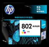 惠普CH562ZZ(802S)彩盒
